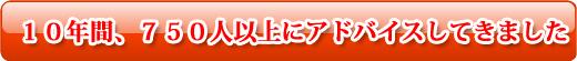 first_step_menu2_002