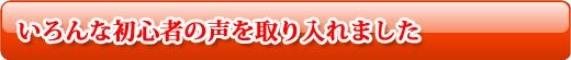 first_step_menu2_004