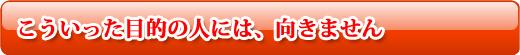 first_step_menu2_005